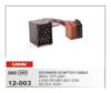 ISO-разъемы Carav 12003