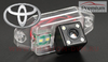 Камера штатная Toyota RAV4 (2013-), Venza  PA-TY05