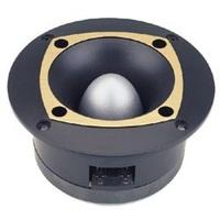 P. Audio PST-999 (пара)