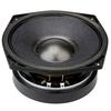 P. Audio SN-6-200F (пара)