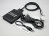 MP3 USB адаптер VW Audi 12-Pin YT-M07 iPhone/iPod