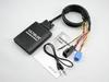 MP3 USB адаптер VW Audi Skoda Seat 8-Pin YT-M06