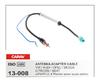 Антенный адаптер VW прямой с питанием Carav-13008